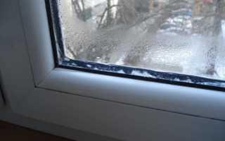 Запотевают окна в квартире что делать