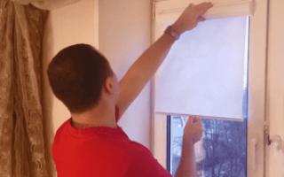 Как уменьшить ширину рулонной шторы
