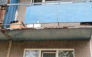 Утепление балкона с металлическим ограждением