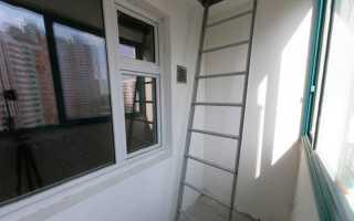 Можно ли спилить пожарную лестницу на балконе