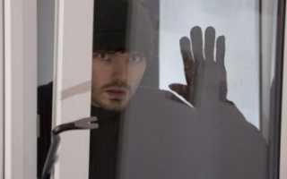 Как защитить пластиковые окна от взлома