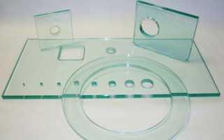 Как просверлить закаленное стекло в домашних условиях