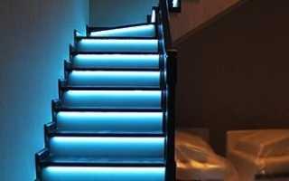 Подсветка ступеней лестницы светодиодной лентой