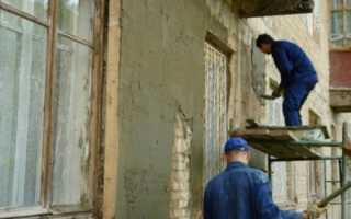 Кап ремонт что входит в ремонт фасада