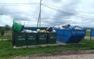 Нормы вывоза мусора в СНТ