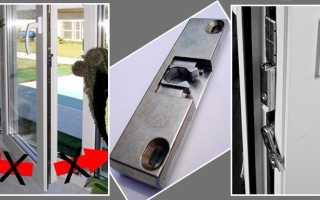 Как установить магнитную защелку на балконную дверь