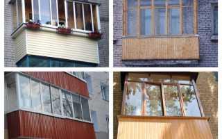 Чем закрыть балкон снаружи