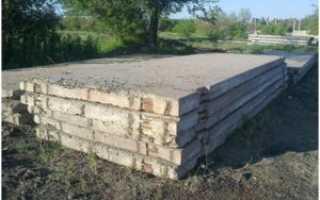 Фундамент из аэродромных плит
