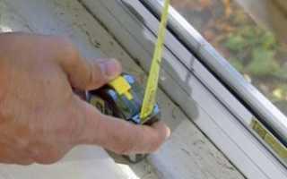 Как замерить оконный проем под пластиковое окно