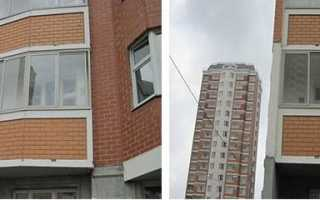 Застеклить балкон дом серии п44т