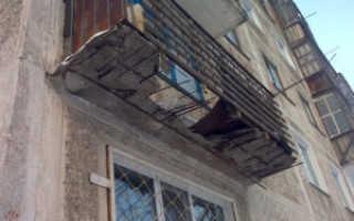 Течет балкон кто должен ремонтировать