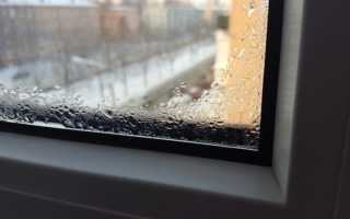 Запотевают окна на балконе что делать