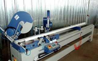 Оборудование для производства пластиковых окон