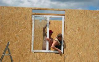 Стандарты оконных проемов в частном доме