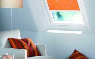 Шторы для мансарды с угловыми окнами