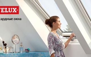 Мансардные окна российского производства