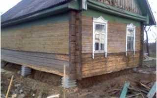 Как подлить фундамент под готовый дом