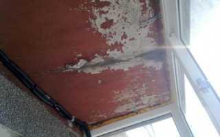 Протекает балконная плита сверху