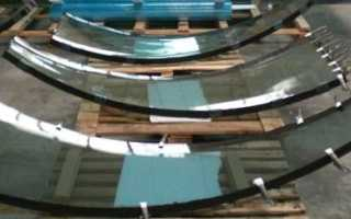 Гнутые стеклопакеты изготовление