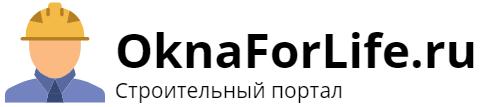 OknaForLife.ru